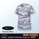 Venex-6529_1