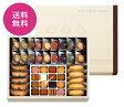 【神戸・芦屋 アンリ・シャルパンティエ】プティ・タ・プティ・アソート Lボックス人気の焼き菓子とクッキーの詰合せ 19種72コ入り《父の日・御祝・結婚式・出産・内祝・お返し・ご挨拶・誕生日・プレゼント・ギフト》