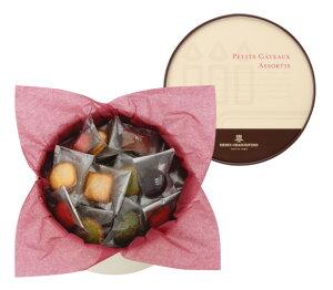 アンリ・シャルパンティエ プティ・ガトー・アソルティ 木いちご チョコレート カラフル