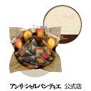 【6/14 20時~ ポイント10倍 】ガトー・キュイ・アソート Sボックス父の日 お中元 お菓