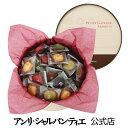 プティ・ガトー・アソルティ 36コ入り お菓子 スイーツ 洋菓子 手土産 食べ物 ギフト