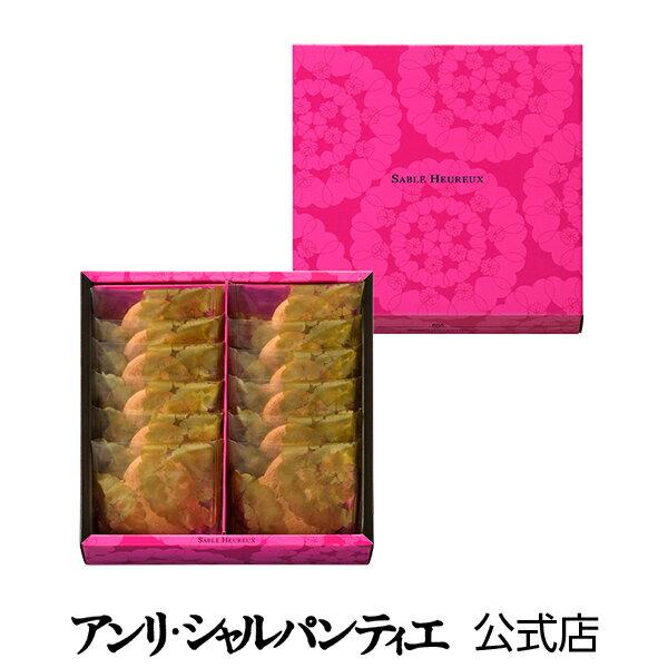 しあわせサブレ12枚入りお礼誕生日プレゼントお菓子スイーツ洋菓子手土産ギフトグルメ高級焼き菓子常温プ
