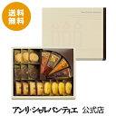 《送料無料》タルト・フリュイ・アソート Sボックスフルーツを贅沢に使ったタルトの詰