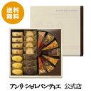 《送料無料》タルト・フリュイ・アソート Mボックスフルーツを贅沢に使ったタルトの詰