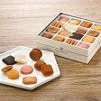【神戸・芦屋 アンリ・シャルパンティエ】プティ・タ・プティMボックス9種類のバラエティ豊かなクッキー詰合せ。《父の日・御祝・結婚式・出産・内祝・お返し・ご挨拶・誕生日・プレゼント・ギフト》