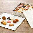 【神戸・芦屋 アンリ・シャルパンティエ】プティ・タ・プティLボックス9種類のバラエティ豊かなクッキー詰合せ。《お歳暮・感謝・贈り物・御祝・結婚式・出産・内祝・お礼・誕生日・プレゼント・ギフト》