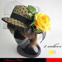 ショッピングストローハット ドットレースでカバーリングしたお洒落なストローハットのカンカン帽です。☆カンカン帽/ストローハット/天然素材/レースハット/サマーハット/リボン/コサージュ/