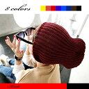 今季流行のかぶり方でとんがりニット帽子になった個性的バージョンがカワイイニット帽 ☆/ニット帽/カラー/リブ編み/とんがり帽子/