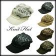 つば付きニット帽子・ダメージROCK/ストーン・紋章・ロゴ/黒ブラック白ホワイト茶ブラウン・グレー・カーキ男女兼用