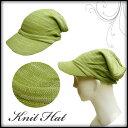 流行包, 飾品, 名牌配件 - つば付きニット帽子/ストライプ・イエローグリーン・緑黄色・薄手・男女兼用