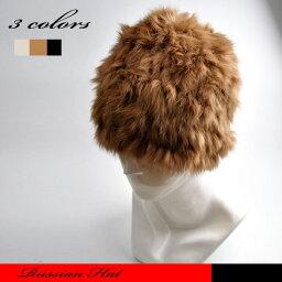 暖かいラビットリボンのふわふわ帽子です。☆ラビット/毛皮/ファー/ファーハット/ニット帽/暖か/ギフト/ロシア帽