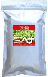 16年収穫 マハラニヘナ/ ファイン粉末ヘナ お徳用袋 500g