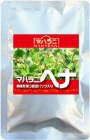 15年収穫 マハラニヘナ/ レギュラーヘナ 100g【クリックポスト送付対応】