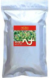 16年収穫 マハラニヘナ/ レギュラーヘナ お徳用袋 500g