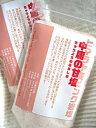中庸の甘塩 ちゅうようのあましお 230gヒマラヤ産ピンク岩塩【クリックポスト送付対応】