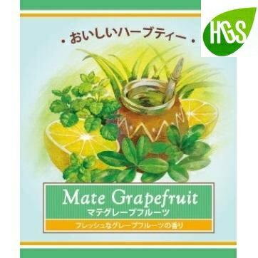 おいしいハーブティー マテグレープフルーツ 100ヶ入〔郵送250円可能〕 生活の木♪