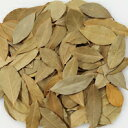 [email service free shipping] 100 g of laurel (laurel / bay leaf) bulk herb leaf spice (leaf)