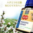 マヌカヘルスマヌカハニー MGO400+ 250g 【正規輸入品】manuka health MANUKA HONEY コサナ【送料無料】【0601楽天カード分割】【10P09Jul16】