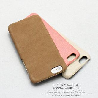 專用的 iPhone6 真皮 iPhone 案例 iPhone 例皮革皮革保險杠案例硬盒蓋夾克品牌手機配件流行價格牛皮皮革女人男人的禮物