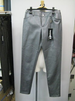 Lamb leather stretch pants silver gray