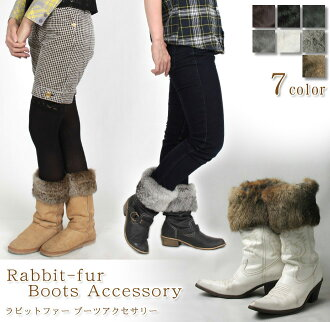 Simplified AA step wearing rabbit fur boots accessories tube type