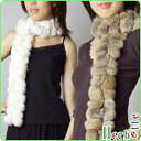 I use it more than ぼんぼりを 60! Rabbit long fur muffler [free shipping / Lady's]