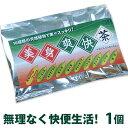 ショッピングキャンドル 【ネコポス可】キャンドルブッシュ健康茶美身爽快茶(ビジンソウカイチャ)