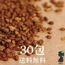 そば茶(韃靼そば茶)90gティーバッグお試しサイズ3g×30...