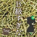 【オープニングセール特価!】スギナ茶(すぎな茶)100g 私にうれしいミネラルバランス!【健康】【健康茶/お茶】すぎな茶/スギナ茶【..