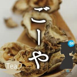ダイエット茶たんにハァハァしてる人の数→