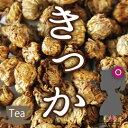 【オープニングセール特価!】菊花茶(キッカ茶)100g 細かい作業で疲れた目をケア!菊花茶/キッカティー【HLS_DU】【PPLT】