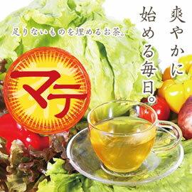脂肪燃焼効果の高いマテ茶