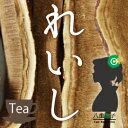 【オープニングセール特価】霊芝100g 今注目の自然の知恵!【健康】【ノンカフェイン】レイシ茶【HLS_DU】