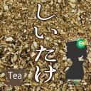 【オープニングセール特価!】椎茸茶(シイタケ茶)100g 菌を以て菌を制す!【健康】【健康茶/お茶】椎茸茶(シイタケ茶)【HLS_DU】