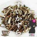 【オープニングセール特価!】スイカズラ(忍冬)ティー100g 美しい肌の理由がここに!【美容茶】【健