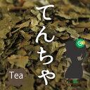 【オープニングセール特価!】テン茶100g 上品な甘さを家族で愛飲!【健康】【健康茶/お茶】テン茶【HLS_DU】【PPLT】