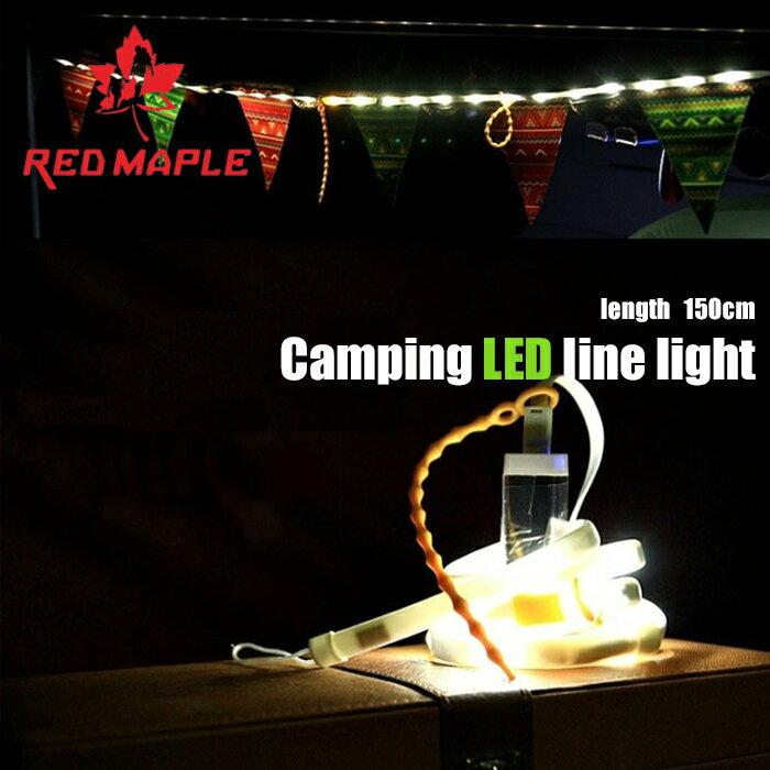 送料無料LEDライトパーティライトキャンプアウトドアイベント装飾イルミネーションライト屋外エクステリ