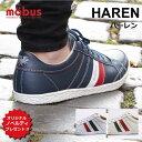 ★新価格★【送料無料&ノベルティ】Haren(ハーレン)ブラ...