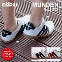【送料無料&ノベルティ】Munden(ミュンデン)ブランド:...
