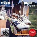 ★新価格★【送料無料&ノベルティ】DINKEL(ディンケル)...
