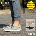 【アウトレット】【送料無料】COES(コース)ブランド:mobus(モーブス)スニーカー