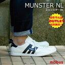 アウトレット Munster NL(ミュンスターNL)ブラン...