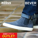 【34%OFF! 旧品番アウトレット】BEVER Suede(べヴェル スウェード)ブランド:mob...