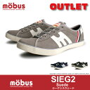 【33%OFF! 旧品番アウトレット】SIEG2 Suede...