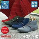 【送料無料&ノベルティ】HOF MID WATER REPE...