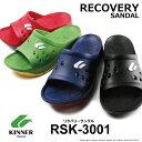 サンダル メンズ キナー KINNER RSK-3001 リカバリーサンダル 疲