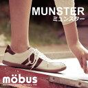 【30%OFF!】MUNSTER(ミュンスター)ブランド:m...