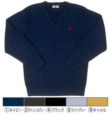 ビバリーヒルズ ポロクラブウール混Vセーター(ポイント有り)kp911 レギュラー