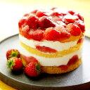 [糖質制限]直径12cm ストロベリーショートケーキ
