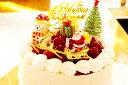 糖質制限木苺レアチーズのクリスマスケーキ15cm